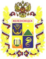 http://www.heraldicum.ru/russia/subjects/towns/images/zhelezn3.gif