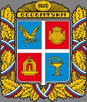 https://upload.wikimedia.org/wikipedia/commons/2/2f/Coat_of_Arms_of_Essentuki_%28Stavropol_krai%29_%281996%29.png