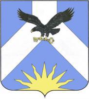 https://upload.wikimedia.org/wikipedia/commons/9/9b/Coat_of_Arms_of_Mineralnye_Vody_%28Stavropol_kray%29%282011%29.jpg